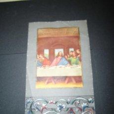 Postales: ESTAMPA RELIGIOSA PINTADA A MANO SANTA CENA . Lote 40699852