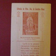 Postales: COFRADIA DE NUESTRA SEÑORA DE LOURDES - REUS - PLEGARIA ANTE EL SACRAMENTO.. Lote 40701752