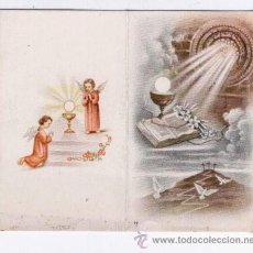 Postales: RECORDATORIO DE COMUNIÓN SIN IMPRIMIR. Lote 40718320