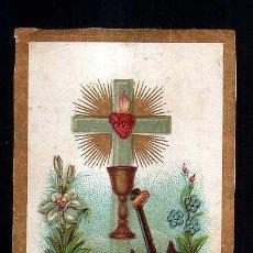Postales: ANTIGUA ESTAMPA RELIGIOSA. DETRÁS SELLO. FABRICA DE CHOCOLATE. SABADELL. Lote 40755014