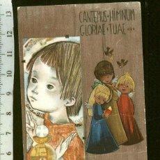 Postales: ESTAMPA RELIGIOSA , RECUERDO DE PRIMERA COMUNION 1963. Lote 40840566