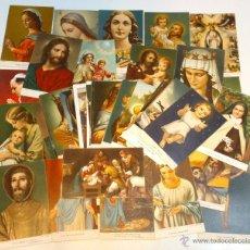 Postales: LOTE 51 ESTAMPAS DE LA CONGREGACION MARIANA EN .AÑOS 1958-60 VER DESCRIPCION.. Lote 40872267