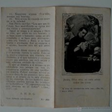 Postales: ESTAMPITA RELIGIOSA DE 1932, SAN LUIS GONZAGA, PALMA DE MALLORCA . Lote 41017163