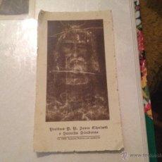 Postales: CONCEDEMOS 200 DIAS DE INDULGENCIA A QUIEN RECE DEVOTAMENTE ESTA ORACION 1936. Lote 41323964