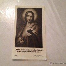 Postales: CORAZÓN DE MI AMABLE SALVADOR 3103. Lote 41323993