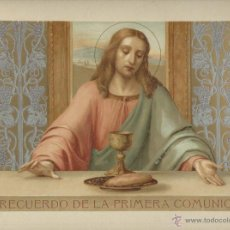 Postales: CROMOLITOGRAFIA RELIGIOSA, RECUERDO DE LA PRIMERA COMUNION, EN BLANCO PRINCIPIOS DEL SIGLO XX. Lote 41335738