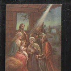 Postales: TARJETA POSTAL RELIGIOSA - REYES MAGOS CON NIÑO JESUS EN BELEN. NB 512. Lote 41414150