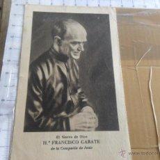 Postales: RECORDATORIO FRANCISCO GARATE. Lote 41420428