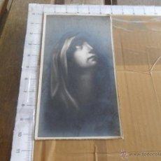 Postales: RECORDATORIO ANIVERSARIO DE MUERTE 1945. Lote 41420616