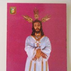 Postales: POSTAL RELIGIOSA SEMANA SANTA. AÑO 1980. NUESTRO PADRE JESÚS CAUTIVO, MÁLAGA. 2193. Lote 41589318