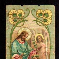 Postales: ANTIGUO RECODATORIO PRIMERA COMUNIÓN 1910. MODERNISTA. . Lote 41692544