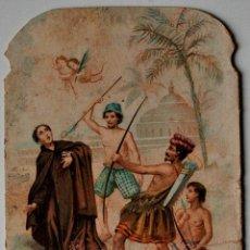 Postales: PRECIOSA Y ANTIGUA POSTAL RELIGIOSA. B.M. REDENTO DELLA CROCE, CARMELITANO SCALZO . Lote 42065003