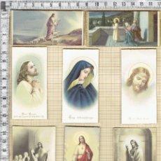 Postales: LOTE DE 8 PEQUEÑAS ESTAMPAS RELIGIOSAS.. Lote 42184709