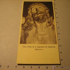 Postales: ESTAMPA RELIGIOSA: SANTISIMO CRISTO DE LA EXPIRACION (EL CACHORRO) TRIANA. Lote 42239174