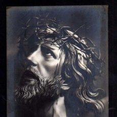 Postales: POSTAL RELIGIOSA. SANTO CRISTO DE LA AGONÍA. LIMPIAS. NO CIRCULADA. Lote 42404219