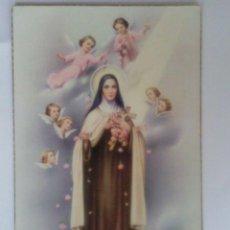 Postales: POSTAL SANTA TERESA DE JESUS 1948. Lote 42457841