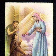 Postales: POSTAL RELIGIOSA. SANTA ISABEL. NO CIRCULADA . Lote 42494737