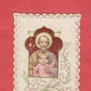 Postales: ESTAMPA RELIGIOSA CALADO-PUNTILLA-COLOR- SAN JOSÉ CUSTODIO Y NUTRICIO DEL NIÑO JESÚS... Lote 42499037