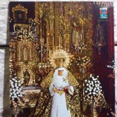 Postales: SEVILLA 305 - VIRGEN - ESPERANZA - TRIANA - SEMANA SANTA - SIN CIRCULAR - POSTAL - ESCUDO ORO. Lote 42514421