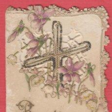 Postales: ESTAMPA RELIGIOSA CALADO-PUNTILLA-DOBLE-COLAGE-RECUERDO DE BAUTIZO-CUBA. Lote 42519091