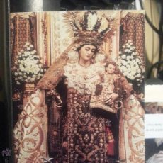 Postales: ESTAMPA RELIGIOSA VIRGEN DEL CARMEN. Lote 42638670