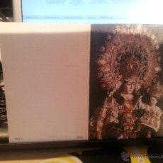 Postales: ESTAMPA RELIGIOSA VIRGEN DEL CARMEN. Lote 42638818