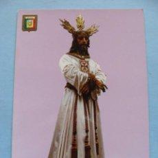 Postales: POSTAL RELIGIOSA SEMANA SANTA. AÑO 1963. NUESTRO PADRE JESÚS CAUTIVO. 976. Lote 42699738
