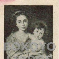 Postales: ESTAMPA MARÍA, REINA Y MADRE DEL PURGATORIO. 100 DÍAS DE INDULGENCIA. Lote 42859991