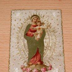 Postales: ESTAMPA RELIGIOSA TROQUELADA DE NRA. SRA. DEL SAGRADO CORAZÓN DE JESÚS - FECHADA ENERO-1926. Lote 42864349