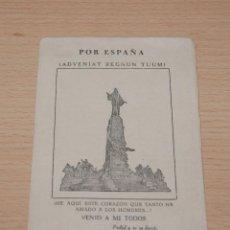 Postales: ESTAMPA RELIGIOSA DE ORACIÓN VIRGEN SANTA TERESA DE JESÚS Y SANTA TERESITA -TALLERES VOLUNTAD MADRID. Lote 42864501