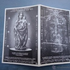 Postales: ESTAMPA RELIGIOSA VIRGEN CRISTO . Lote 43082379