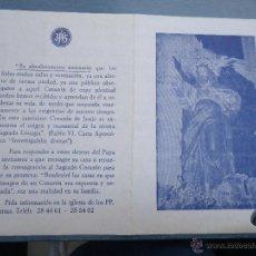 Postales: ESTAMPA RELIGIOSA CULTOS AL SAGRADO CORAZON DE JESUS, PREDICADA JESUS ONEO, CADIZ JUNIO 1982 NOVENA. Lote 43083318