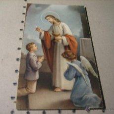 Postales: ESTAMPA RELIGIOSA RECUERDO RECORDATORIO PRIMERA COMUNION: SEVILLA 1963. Lote 43111088
