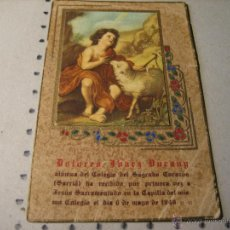 Postales: ESTAMPA RELIGIOSA RECUERDO RECORDATORIO PRIMERA COMUNION: SARRIA 1948. Lote 43112165