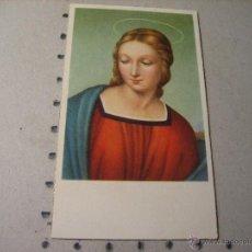 Postales: ESTAMPA RELIGIOSA RECUERDO RECORDATORIO PRIMERA COMUNION: SAN JUAN DE AZNALFARACHE 1963. Lote 43117962