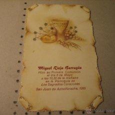 Postales: ESTAMPA RELIGIOSA RECUERDO RECORDATORIO PRIMERA COMUNION: SAN JUAN DE AZNALFARACHE 1995. Lote 43118186
