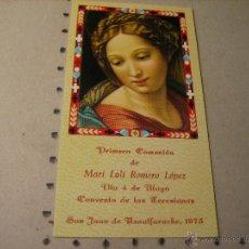 Postales: ESTAMPA RELIGIOSA RECUERDO RECORDATORIO PRIMERA COMUNION: SAN JUAN DE AZNALFARACHE 1975. Lote 43118236