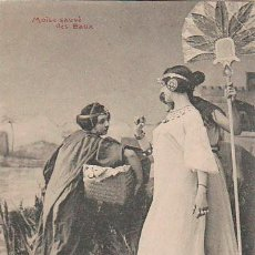 Postales: MOISES SALVADO DE LAS AGUAS, DE RAYADO CONTINUO CIRCULADA EN 1904. Lote 43138138