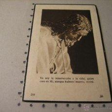 Postales: ESQUELA MORTUORIA. ESTAMPA DEFUNCION: SEVILLA 1940. Lote 43165072
