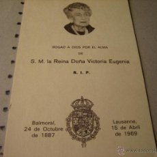 Postales: ESQUELA MORTUORIA. ESTAMPA DEFUNCION: LAUSANNE 1969. Lote 43166837