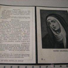 Postales: ESQUELA MORTUORIA. ESTAMPA DEFUNCION: SEVILLA 1941. Lote 43189816