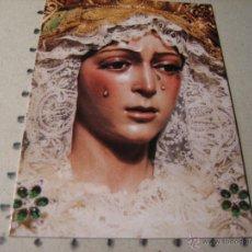 Postales: ESTAMPA RELIGIOSA ANTIGUA: NUESTRA SEÑORA ESPERANZA MACARENA. SEVILLA. . Lote 43256505