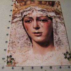 Postales: ESTAMPA RELIGIOSA ANTIGUA: NUESTRA SEÑORA ESPERANZA MACARENA. SEVILLA. . Lote 43256521