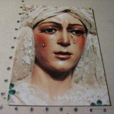 Postales: ESTAMPA RELIGIOSA ANTIGUA: NUESTRA SEÑORA ESPERANZA MACARENA. SEVILLA. . Lote 43256661