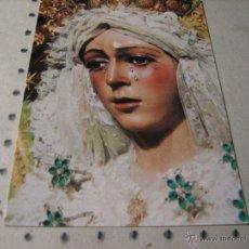 Postales: ESTAMPA RELIGIOSA ANTIGUA: NUESTRA SEÑORA ESPERANZA MACARENA. SEVILLA. . Lote 43256668