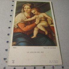 Postales: ESTAMPA RELIGIOSA ANTIGUA: LA VIRGEN DEL PEZ. MUSEO DEL PRADO. MADRID. Lote 43257927