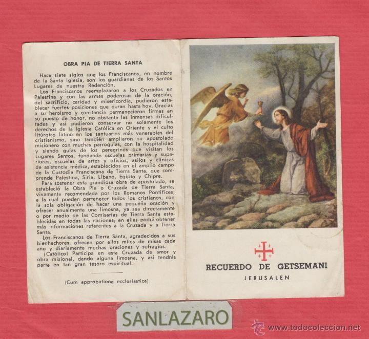estampa religiosa-color-hoja de olivo en el int - Comprar Postales ...