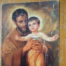 Postales: ESTAMPA RELIGIOSA ESTAMPA SAN JOSE. Lote 43510267