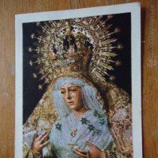 Postales: ESTAMPA RELIGIOSA VIRGEN ESPERANZA MACARENA SEMANA SANTA SEVILLA. Lote 43511082