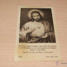 Postales: ESTAMPA RELIGIOSA SAGRADO CORAZÓN DE JESÚS CON ORACIÓN EN TRASERA - 10,5 CM. * 6 CM.. Lote 43526882